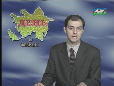 Телеканал yurd tv