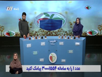 IRIB TV 3 HD