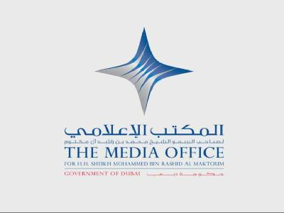 The Media Office